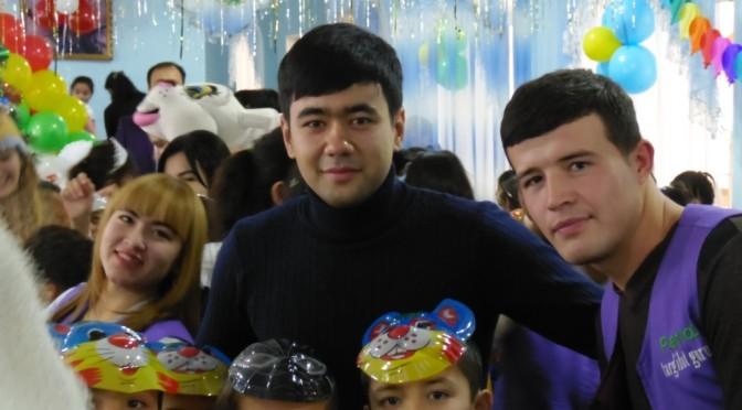"""""""КЎНГИЛГА ТАШРИФ"""""""